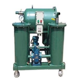 Portable oil treatment-پکیج تصفیه روغن پرتابل